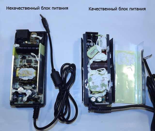 Покупая зарядное устройство в